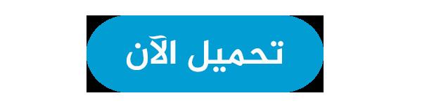 عرب سلايد